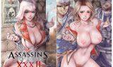 Assassin Creed Comic Porno xxx – En Castellano
