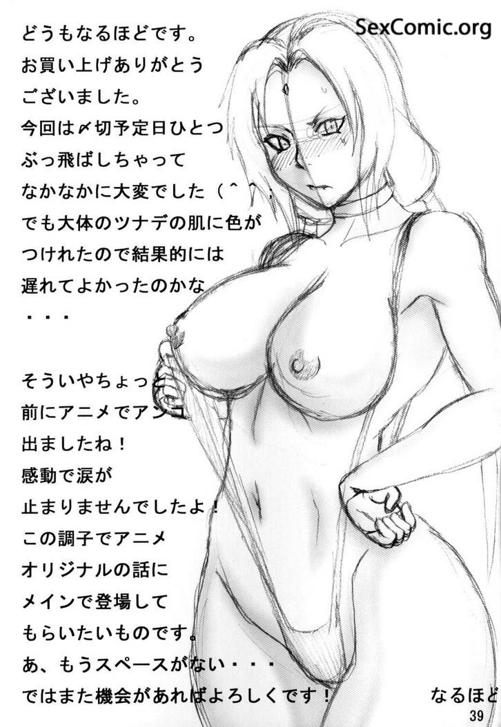 xxx-tsunade-follando-con-naruto-mangas-xxx-comics-porno-hentai-incesto-zoofilia-historias-eroticas-fantasias-sexuales-videos-porno-gratis-online-39