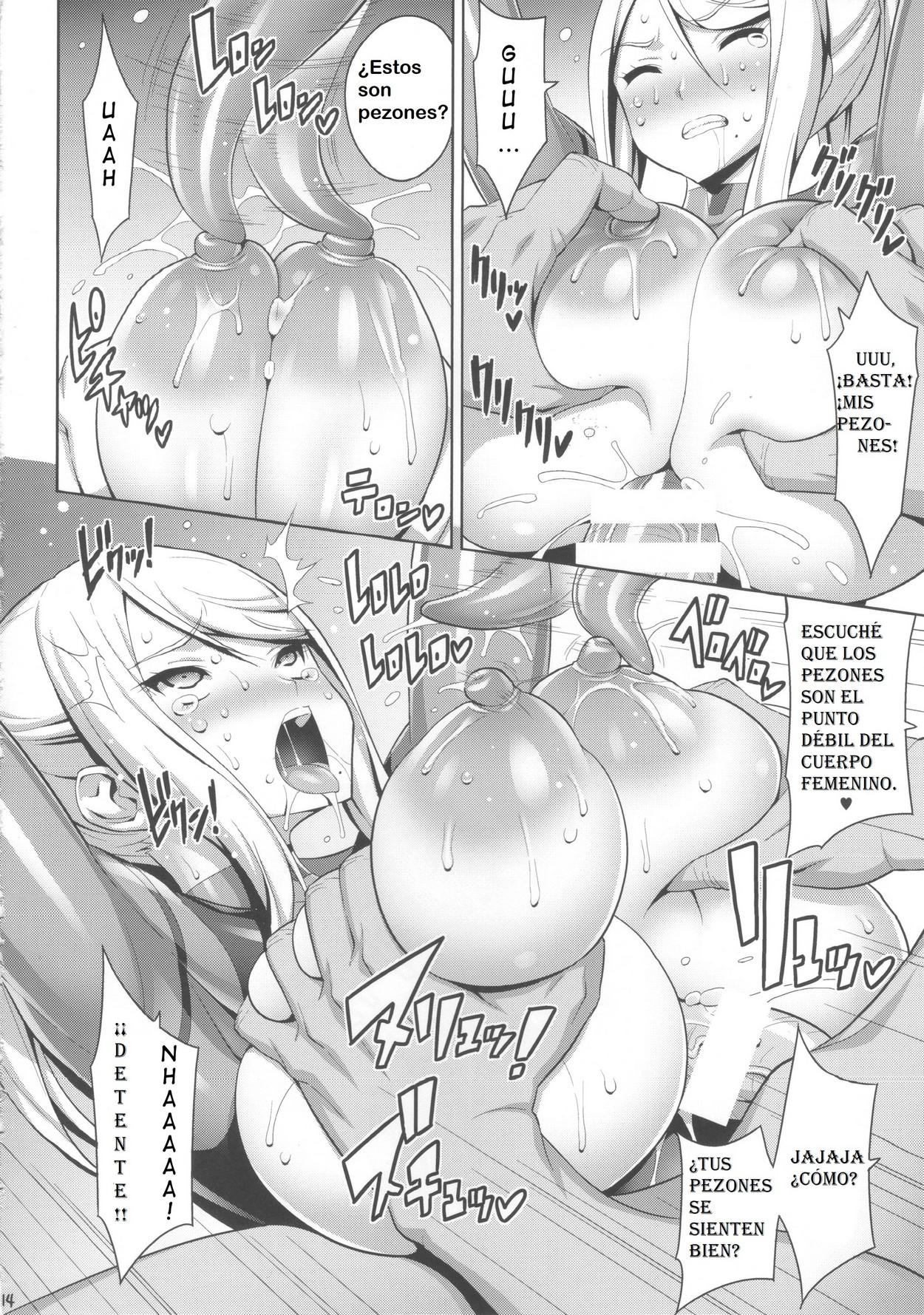 Metroid xxx Manga Hentai follando en el espacio