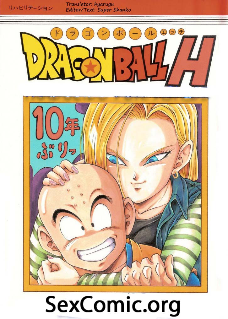Android 18 Sex Porn - comic xxx Dragon Doll z android 18 vs krillin