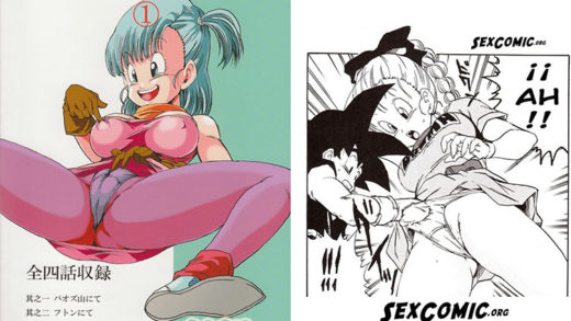 Trunks and ball z bulma xxx Dragon
