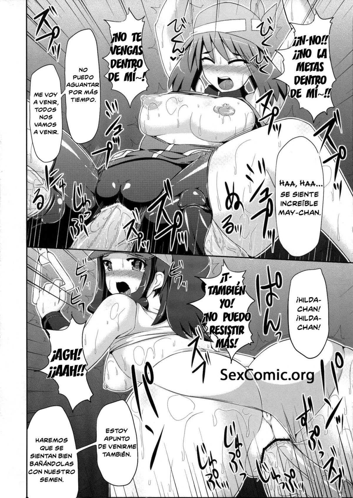 sexo-en-el-metro-pokemon-xxx-mangas-para-adultos-comics-xxx-hentai-incesto-historias-eroticas-fantacias-sexuales-videos-porno-gratis-online-25