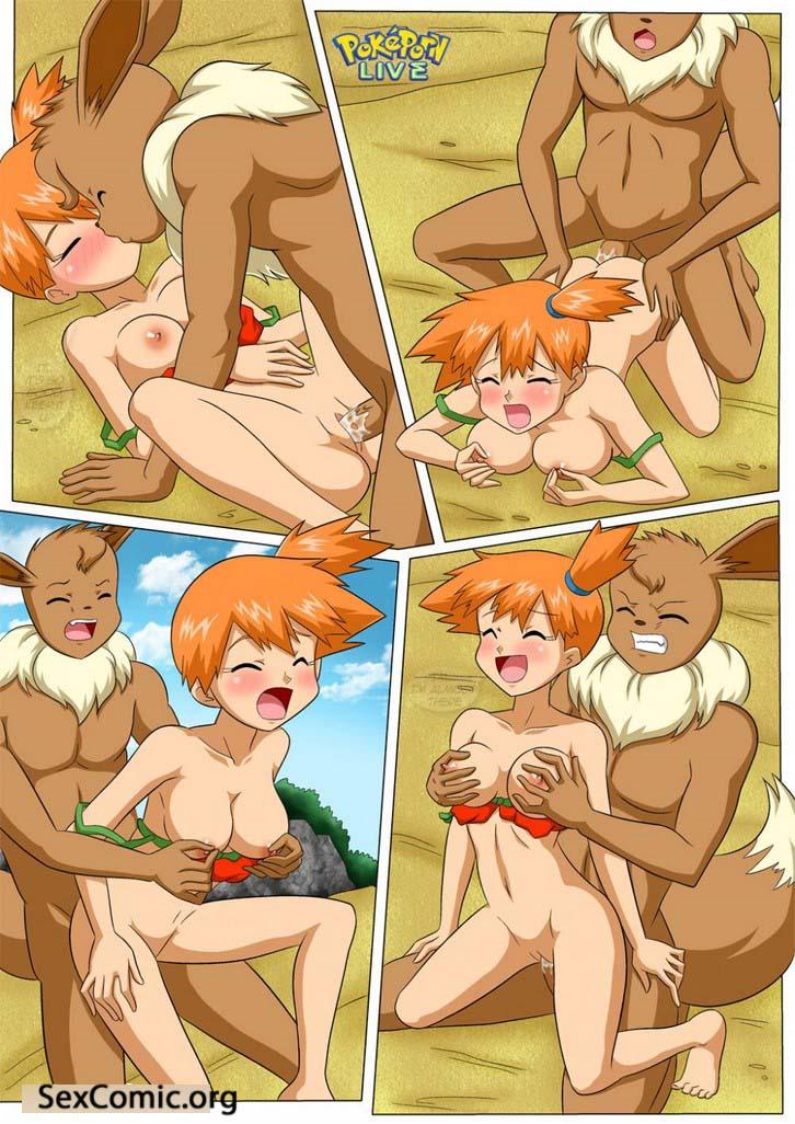 sexo-junto-con-los-pokemons-comics-xxx-comics-porno-mangas-para-adultos-videos-xxx-hentai-incesto-zoofilia-gratis-online-9