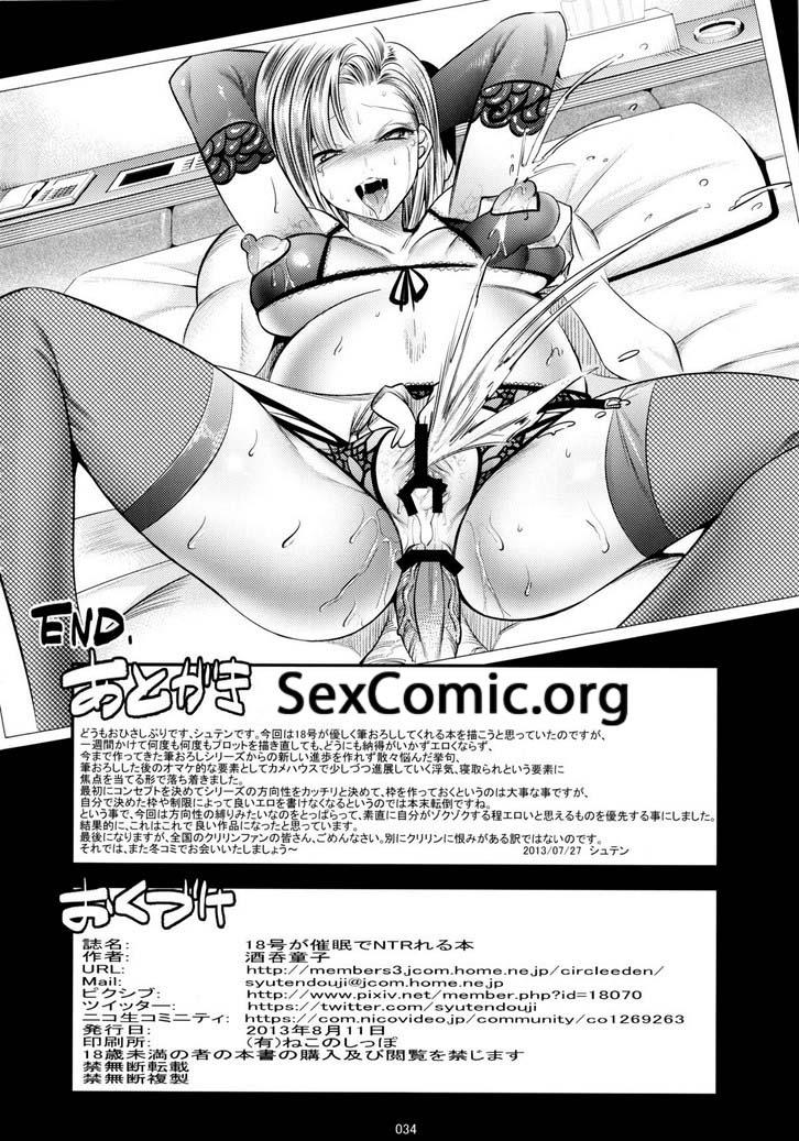xxx-dragon-boll-z-ipnosis-android-18-comics-xxx-mangaspara-adultos-hentai-incesto-zoofilia-fantasias-sexuales-historias-eroticas-videos-porno-gratis-online-33