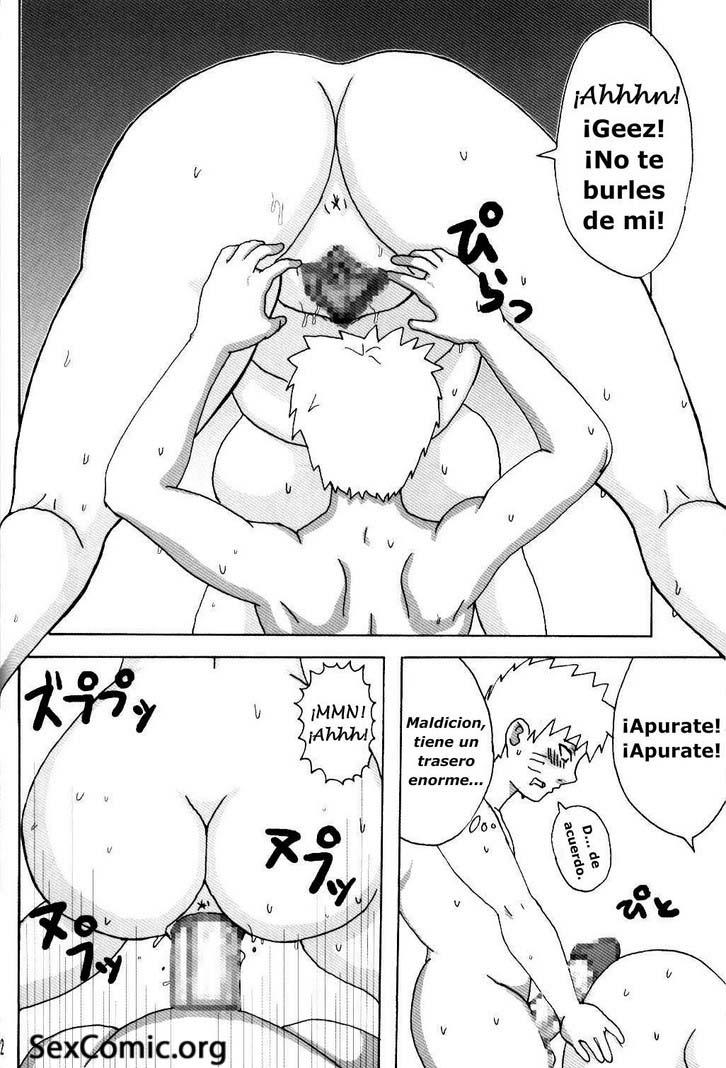 xxx-tsunade-follando-con-naruto-mangas-xxx-comics-porno-hentai-incesto-zoofilia-historias-eroticas-fantasias-sexuales-videos-porno-gratis-online-32