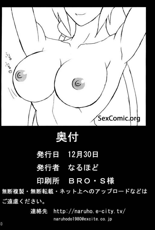 xxx-tsunade-follando-con-naruto-mangas-xxx-comics-porno-hentai-incesto-zoofilia-historias-eroticas-fantasias-sexuales-videos-porno-gratis-online-40